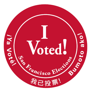 I_voted_sticker.png